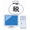固定資産の帳簿処理/一括償却(3年均等償却)