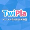 新春企画!iPhoneアプリ制作を体験してみよう!in 伸びシロハウス京都 - TwiPla
